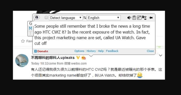 HTC UA smartwatch
