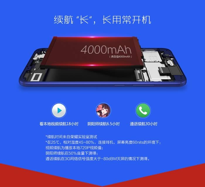 Honor V9 Battery