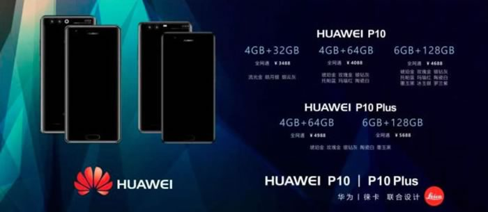 specification and price of huawei p10 and p10 plus