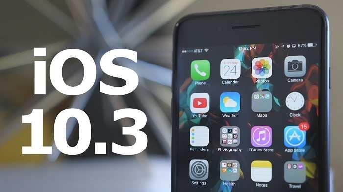 ios 10.3 third beta update