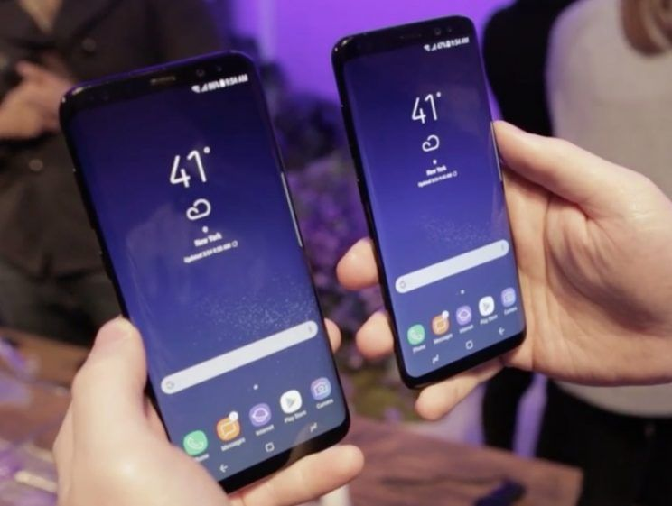 Details of New Samsung Galaxy S8 and S8 Plus