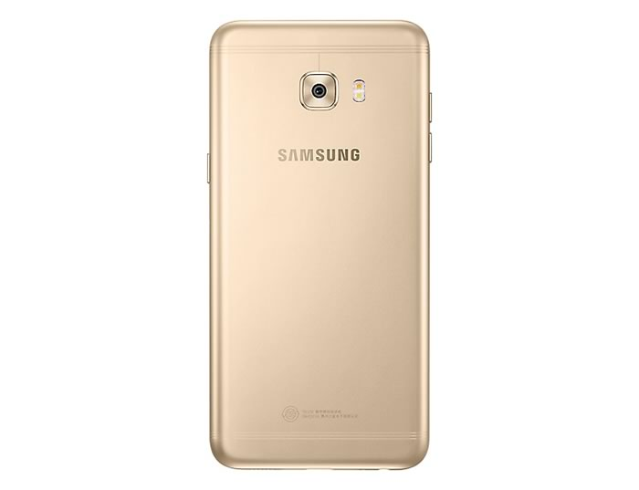 galaxy c5 pro official image