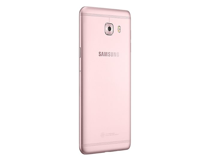 galaxy c5 pro official images