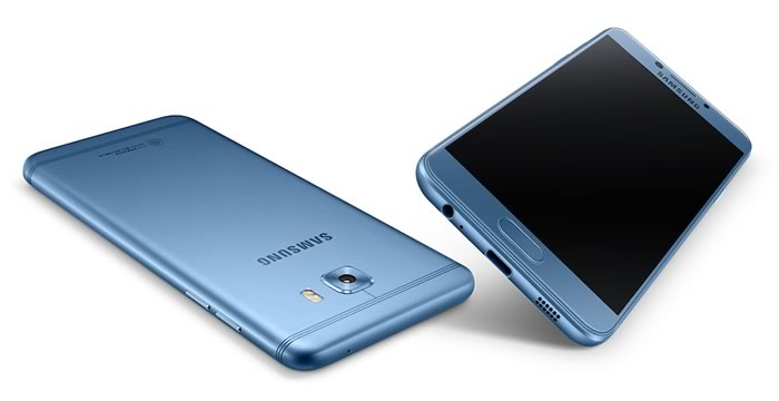 galaxy c5 pro official