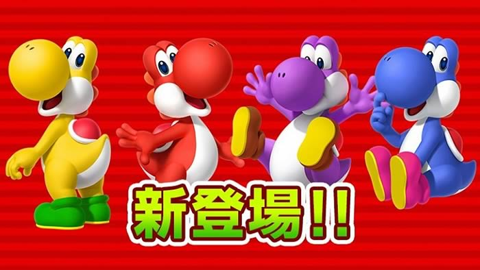 Super Mario Run new characters