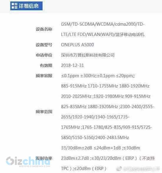 Oneplus-5-a5000-3c-certificate