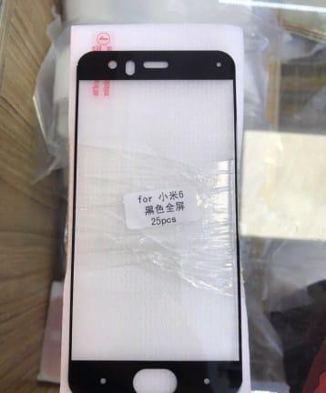 Xiaomi-Mi-6-IRIS-Scanner