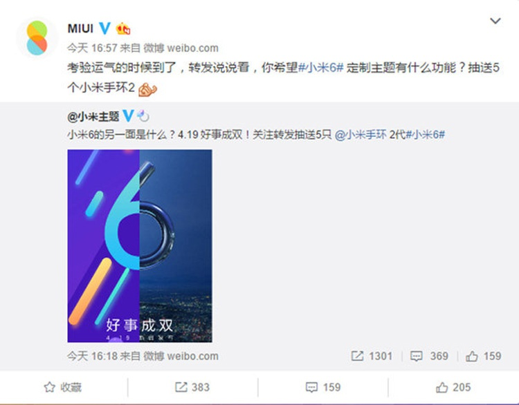 Xiaomi-Mi6-MIUI-on-Weibo