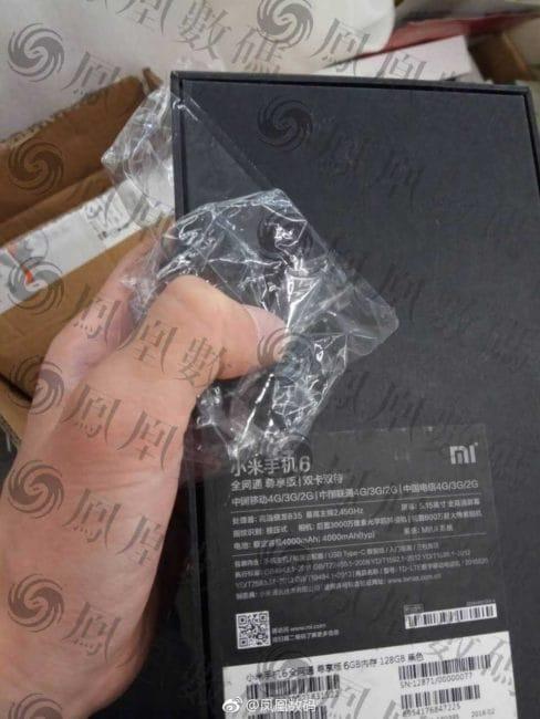 Xiaomi Mi6 Box 1