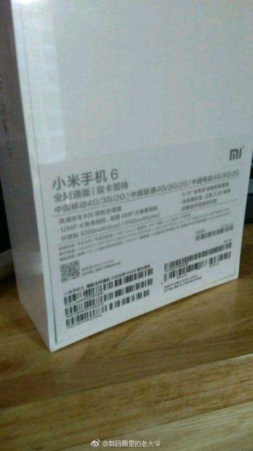Xiaomi Mi6 Box 2