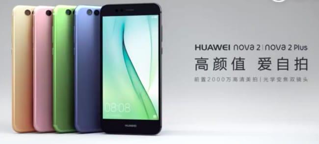 new Huawei Nova 2