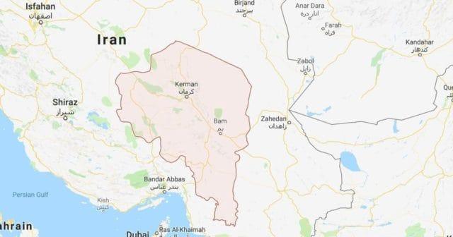 Iran Earth quick