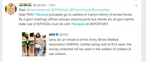 Support Sena Jal for family of Armed Forces